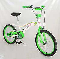 Велосипед Extreme bike 2-х колес 20 дюймов