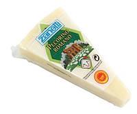 Твердый овечий сыр Пекорино Романо / Pecorino Romano,250gr