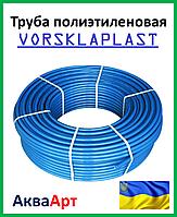 """Труба полиэтиленовая синяя """"Ворсклапласт""""PN 6 40"""