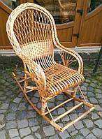 """Кресло-качалка из лозы """"Комфорт"""""""