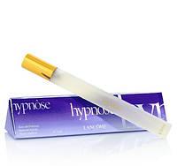 Мини парфюм Lancome Hypnose (Ланком Гипноз) 15 мл.