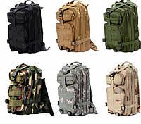 Тактический штурмовой рюкзак. Водонепроницаемость и водоотталкивающие свойства. Термоустойчивость. Код: КЕ555