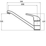 AquaSanita Eko 2561 кухонний змішувач одинважільний, фото 2