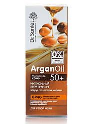 Интенсивный крем-лифтинг вокруг глаз против морщин Dr. Sante Argan Oil
