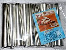 Формочки для трубочек 11 см