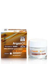 Дневной крем-лифтинг против морщин Dr. Sante Argan Oil, 40 +