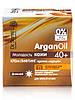 Дневной крем-лифтинг против морщин Dr. Sante Argan Oil, 40 + , фото 2