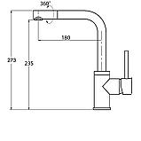 AquaSanita Forte 5553 кухонний змішувач одинважільний, фото 2