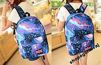 СТИЛЬНЫЙ Рюкзак SPACE (космос, вселенная,галактика)