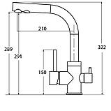 AquaSanita Aquaduo 2663.001 хром комбінований кухонний змішувач, фото 2