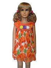 Платье смайлик