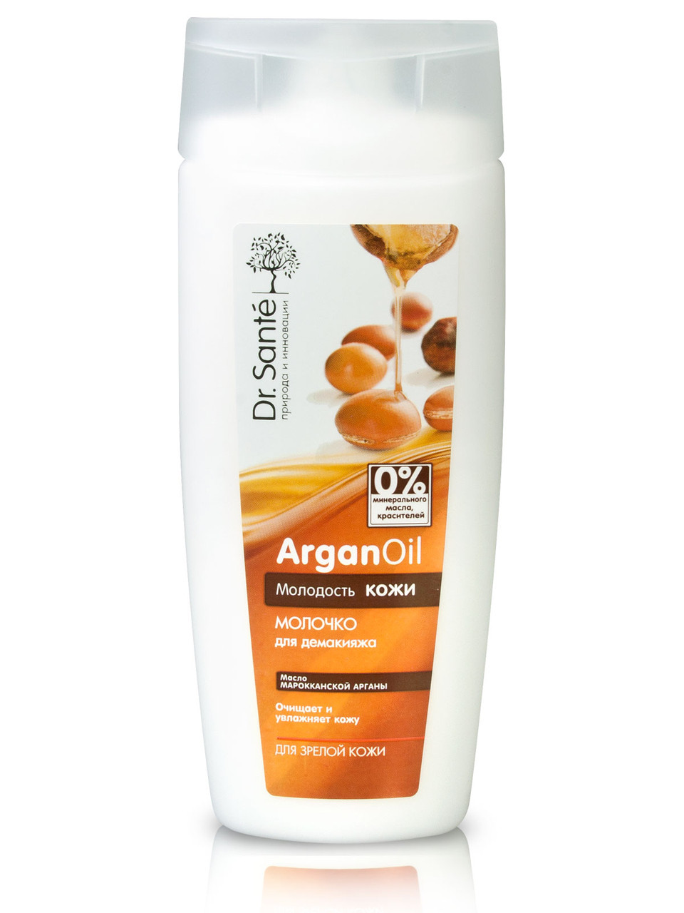 Молочко для демакияжа Dr. Sante Argan Oil 30+