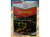 Гербицид Зенкор (метрибузин 700 г/кг) для картофеля НА РАЗВЕС 100 ГР В ПАКЕТИКАХ