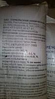 Нітроамофоска. Добриво азотно-фосфорно-калійне 16:16:16 Беларусь