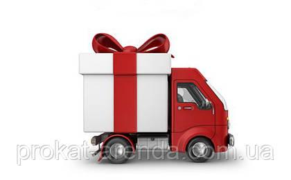 """Прокат товаров для детей """"Ка-ля-Ка-ля-Ка-ля"""" осуществляет доставку."""