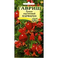 Семена Гранат карликовый Карфаген 5 семян Гавриш