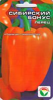 Семена Перец  Сладкий Сибирский Бонус 15 семян  Сибирский Сад