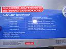 Радиатор отопителя Газ 3110, Газ 31105, Газ 3102 Волга  после 2003 года, d=20 (Пекар, Санкт-Петербург, Россия), фото 4