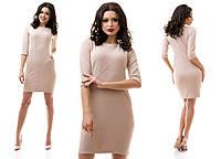 Платье женское милан № 7119 эл