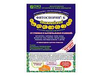 Биофунгицид Фитоспорин-К Олимпийский нано-гель 200 г