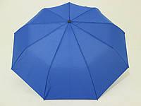 Женский зонт полуавтомат однотонный синий