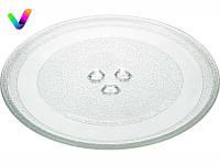 Стеклянная тарелка (поддон, блюдо) для микроволновки LG диаметр 255 мм код D255