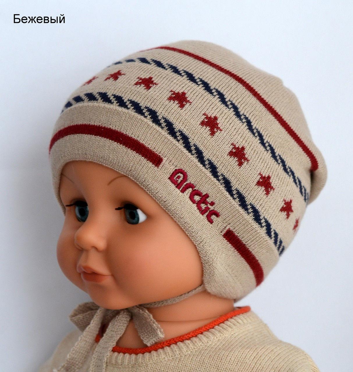 Детская шапка мальчику на год