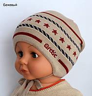Детская шапка мальчику на год, фото 1