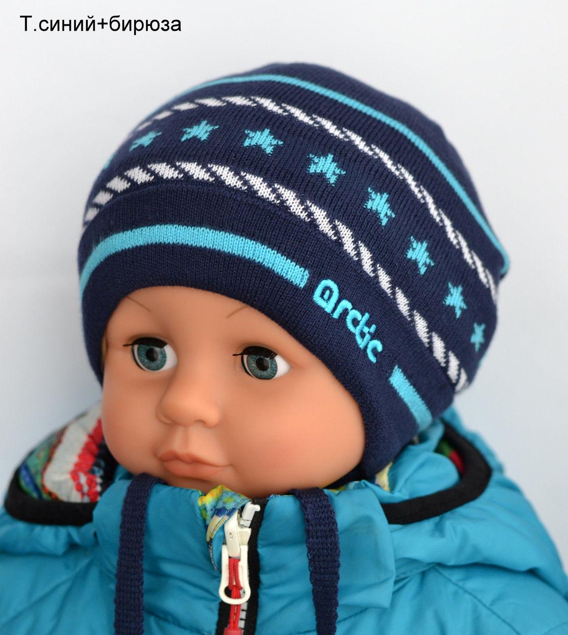 Шапка с завязками мальчику на 1 год