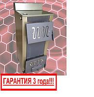 20 кВт Твердотопливный Котёл ОG-20