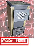 20 кВт Котёл (с Плитой) Твердотопливный ОG-20P