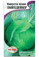 Семена  капусты сорт Лангедейкер 5 гр