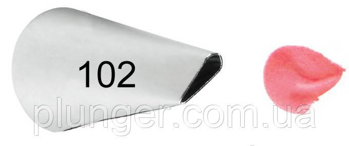 Насадка кондитерская №102, лепесток, 9.5 мм х 1 мм, Ateco