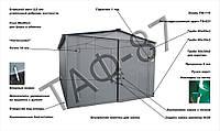 Гаражи металлические разборные из металла 1,2 мм