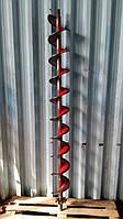 Шнек колосовой D28480361 б/у на комбайн Massey Ferguson, фото 1