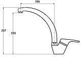 AquaSanita Ambra 2813 однорычажный кухонный смеситель, фото 2