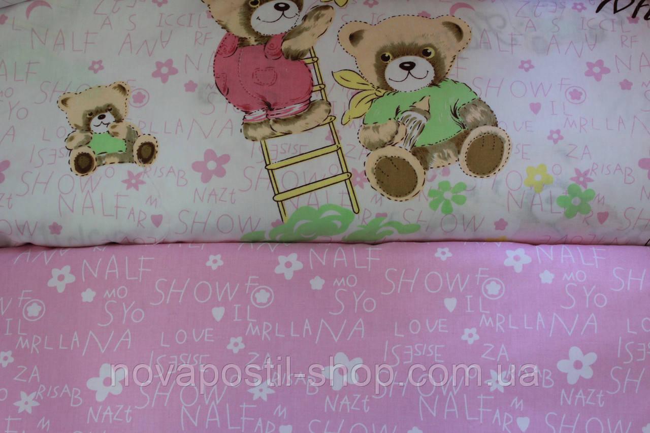 Детское постельное белье из сатина Лесенка