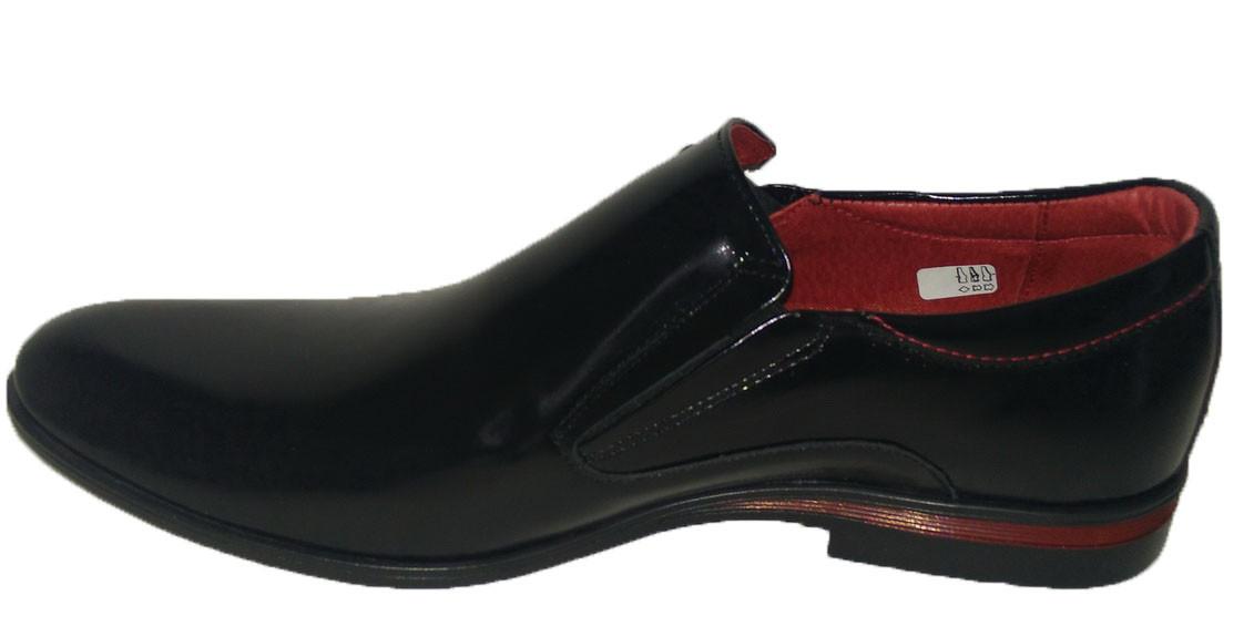 d35eae562 Кожаные мужские туфли Tapi 11031: продажа, цена в Хмельницком. туфли ...