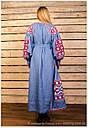 Платье с длинным рукавом,вышитое фасон № 3 , фото 4