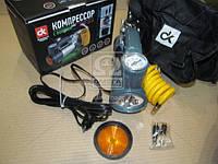 Компрессор (DK31-001A) 12V, 7Атм, 30л/мин, фонарь, прикуриватель, кабель 3м, шланг 1м,<ДК>