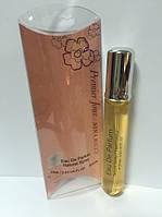 Жіночий міні парфуми Nina Ricci Premier Jour 20 ml DIZ