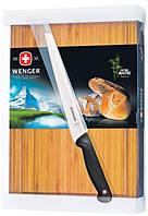 Подарочный кухонный набор для нарезки хлеба Wenger Grand Maitre 3 10 245 черный