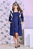 62-66 размеры, Синий женский кардиган большого размера с белым на молнии осенний весенний теплый
