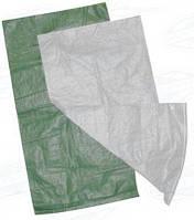 Мешки полипропиленовые(п/пр) 95х55 (46г) 40кг