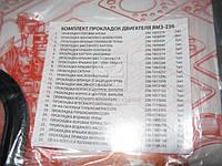 Ремкомплект двигателя ЯМЗ 236 (полн.компл.) (25 наим.) (Украина). Ремкомплект-100020