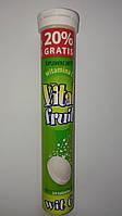 Биологически активные таблетки Витамин С  для укрепления иммунной системы организма  Vital Fruit Vitamin C  24