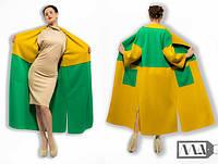 Яркое трикотажное пальто. Выбор цветов, фото 1