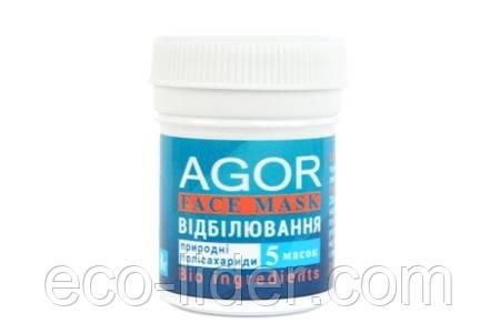 """Полисахаридная маска для кожи лица """"Отбеливание"""", Agor."""