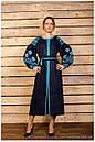 Изысканное вышитое платье, фото 2