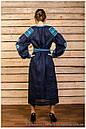 Изысканное вышитое платье, фото 6